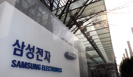 Samsung Electronics posts all-time high sales in Q4